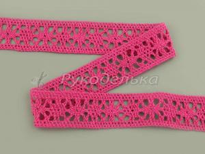 Кружево вязаное х/б.  Темно-розовое. 21мм