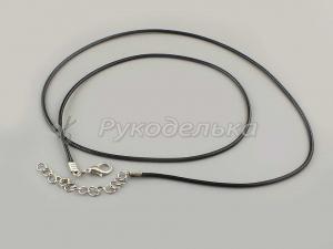 Шнур вощеный черный с карабином. 60см. Основа для ожерелья.