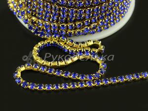 Стразовая лента. Синие стразы ss12 (золото). 10см.