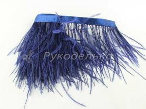 Перья страуса на ленте. Синие 6-10см.