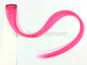 Прядь волос на заколке. 50см. Ярко-розовый