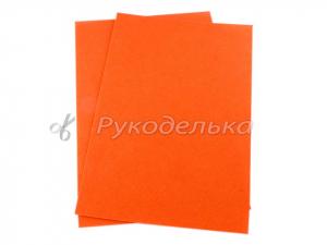 Фетр полужесткий 1мм. Оранжевый. 20х30см.