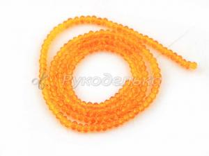 Бусины граненые. Рондели 2мм. Желто-оранжевые прозрачные.Нить.