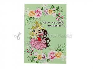Карточка для бантиков и заколок 10х14 см. №3