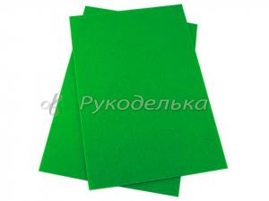 Фетр жесткий. 1мм. Зеленый. 20х30см.