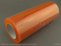 Фатин оранжевый. 15см. Рулон 25 ярдов.